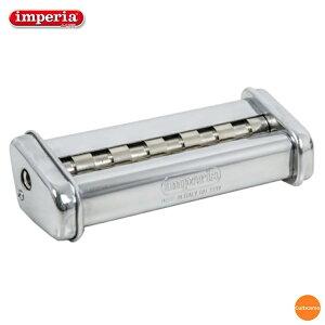 インペリア パスタマシーンSP-150用 交換カッター 12mm APS-13[関連:imperia イタリア 業務用 パスタマシン 製麺機 交換部品 オプション]