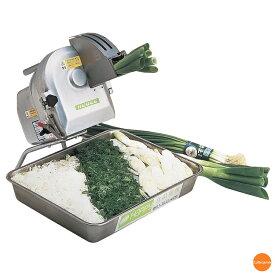電動ネギー OHC-13G CNG-29[関連:ハッピージャパン 業務用 調理機械 ネギ切り機 フードプロセッサー 野菜スライサー ネギスライサー 食品工場 大型店舗向け]