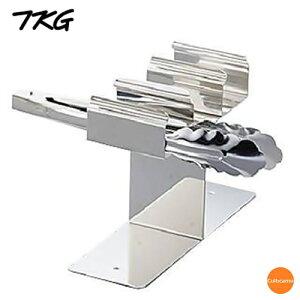 TKG 18-8 万能トングスタンド ダブル BTV-13[関連:業務用 トング置き 量販店 パン 惣菜 バイキング ビュッフェ]