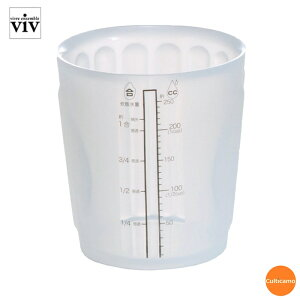 ViV ヴィヴ シリコンメジャーカップ M 59962 クリア 250cc BMZ-49[関連:VIV シリコン 水マス 計量カップ 電子レンジ対応 食器洗浄機対応]