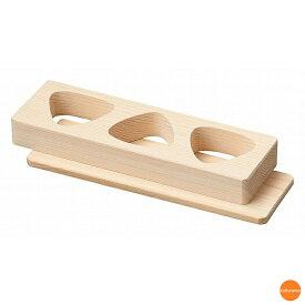 朴 おにぎり抜型 敷板付 3穴 BON-61[関連:ヤマコー 用美 業務用 物相型 木製 おむすび 抜き型 押し型 枠]