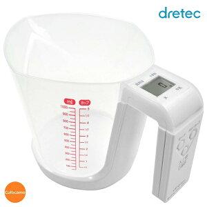 ドリテック デジタル計量カップ ファリーヌ CS-100WT 1kg BKI-64[関連:DRETEC お菓子作り 計量器 コンパクト デジタル ハカリ 秤]