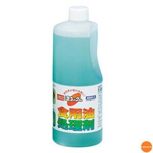 天ぷら油処理剤 油コックさん 1L ATV-24[関連:UEKI ウエキ 業務用 キッチン用品 厨房用品 フライヤー用品 フライ 廃油処理剤 洗剤 洗浄液 天ぷら油]
