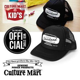 CULTURE MART(カルチャーマート)【●】 プリントメッシュキャップKID'S MESH CAP PRINT / BLACK×BLACK (Standard)帽子 デニム キャップ メンズ レディースアメリカ雑貨 アメカジ アメリカン