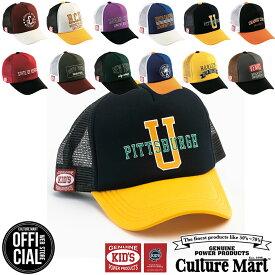 CULTURE MART(カルチャーマート) キッズ メッシュキャップ カレッジ プリント KID Mesh Cap Print College (帽子 キャップ キッズ 子供用 アメリカ雑貨 アメカジ アメリカン)