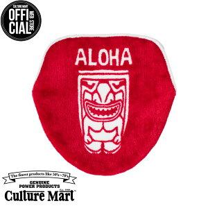 CULTURE MART(カルチャーマート) トイレカバーTOILET COVER WASH / ALOHAウォシュレット ふたカバー 洗浄 暖房 便座 蓋 フタアメリカ雑貨 アメカジ アメリカン ハワイアン
