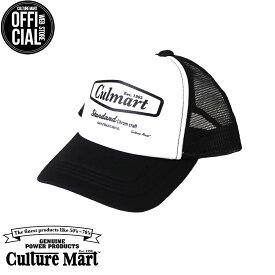 CULTURE MART(カルチャーマート) プリントメッシュキャップKID'S MESH CAP PRINT / WHITE×BLACK (Culmart)帽子 デニム キャップ メンズ レディースアメリカ雑貨 アメカジ アメリカン