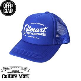 CULTURE MART(カルチャーマート) プリントメッシュキャップKID'S MESH CAP PRINT / BLUE×BLUE (MAYONNAISE)帽子 デニム キャップ メンズ レディースアメリカ雑貨 アメカジ アメリカン