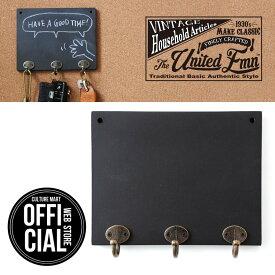 CULTURE MART(カルチャーマート) ブラックボード ハンガーフックミニボード WOOD KEY HOOK B.BOARDフック 壁 壁付け ボード 木製 壁掛け ウォールハンガーディスプレイ アメリカ雑貨 アメカジ アメリカン