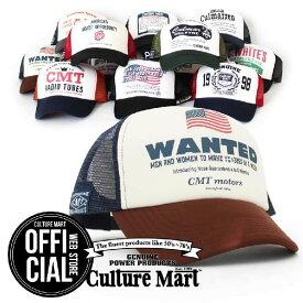 CULTURE MART(カルチャーマート) プリントメッシュキャップMESH CAP PRINT 1帽子 デニム キャップ メンズ レディースアメリカ雑貨 アメカジ アメリカン