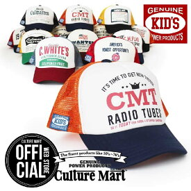 CULTURE MART(カルチャーマート) キッズプリントメッシュキャップ1KID'S MESH CAP PRINT 1 / 12柄帽子 メッシュ キャップ 子ども 子供 女児 男児アメリカ雑貨 アメカジ アメリカン
