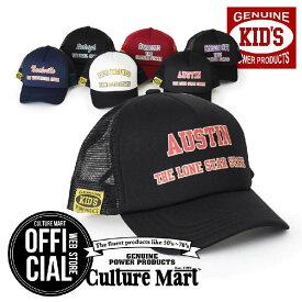 CULTURE MART(カルチャーマート) キッズプリントメッシュキャップ3KID'S MESH CAP PRINT 3 / 6柄帽子 メッシュ キャップ 子ども 子供 女児 男児アメリカ雑貨 アメカジ アメリカン