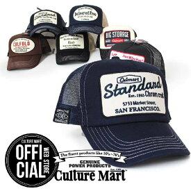 CULTURE MART(カルチャーマート) ツイルワッペンメッシュキャップTWILL MESH CAP BIG PATCH帽子 デニム キャップ メンズ レディースアメリカ雑貨 アメカジ アメリカン