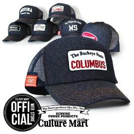 CULTURE MART(カルチャーマート) デニムメッシュキャップDENIM MESH CAP帽子 デニム キャップ メンズ レディースアメリカ雑貨 アメカジ アメリカン