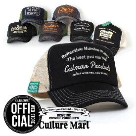 CULTURE MART(カルチャーマート) ツイル刺繍メッシュキャップTWILL MESH CAP EMBROIDERY帽子 デニム キャップ メンズ レディースアメリカ雑貨 アメカジ アメリカン