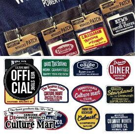 CULTURE MART(カルチャーマート) ワーカースタイル ワッペンWORKERS PATCHアップリケ エンブレム アイロンパッチ 刺繍 ロゴアメリカ雑貨 アメカジ アメリカン