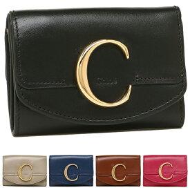 【4時間限定ポイント10倍】【返品OK】クロエ 三つ折り財布 クロエシー レディース CHLOE CHC19UP058A37