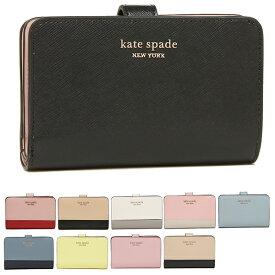 【返品OK】ケイトスペード 二つ折り財布 スペンサー レディース KATE SPADE PWRU7846 PWR00279