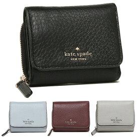 【返品OK】ケイトスペード アウトレット 三つ折り財布 ジャクソン ミニ財布 レディース KATE SPADE WLRU6328