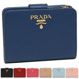 【返品OK】プラダ 二つ折り財布 サフィアーノ レディース PRADA 1ML018 QWA