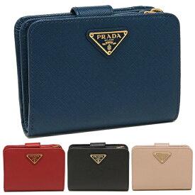 プラダ 財布 二つ折り財布 サフィアーノ レディース PRADA 1ML018 QHH 【返品OK】
