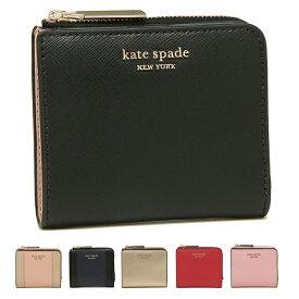 【返品OK】ケイトスペード 二つ折り財布 スペンサー ミニ財布 レディース KATE SPADE PWRU7765