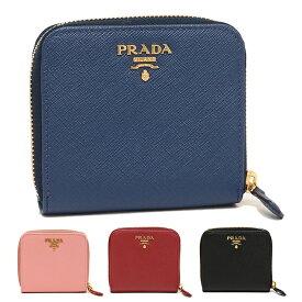 【4時間限定ポイント10倍】【返品OK】プラダ 二つ折り財布 サフィアーノ ミニ財布 レディース PRADA 1ML522 QWA