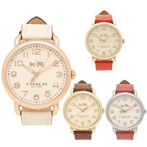 【6時間限定ポイント5倍】【返品OK】コーチ 腕時計 レディース DELANCEY デランシー COACH