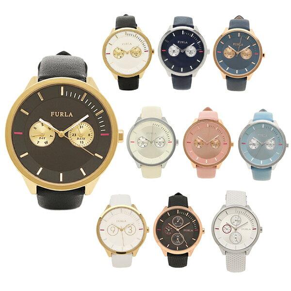 【4時間限定ポイント10倍】フルラ 時計 FURLA METROPOLIS メトロポリス 38MM レディース腕時計ウォッチ 選べるカラー
