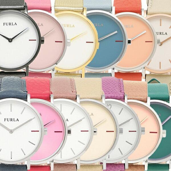 【4時間限定ポイント10倍】フルラ 腕時計 レディース FURLA GIADA 33MM 選べるカラー