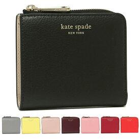 【返品OK】ケイトスペード アウトレット 二つ折り財布 エヴァ ミニ財布 レディース KATE SPADE WLRU6253