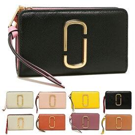 【返品OK】マークジェイコブス 二つ折り財布 スナップショット レディース MARC JACOBS M0014281 M0013356
