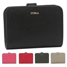 【4時間限定ポイント10倍】【返品OK】フルラ 折財布 レディース FURLA PBF8 B30
