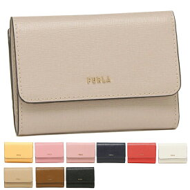 【4時間限定ポイント10倍】【返品OK】フルラ 折財布 レディース FURLA PCZ0 B30