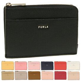 フルラ カードケース レディース FURLA PCZ4 B30