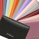 フルラ カードケース FURLA PS04 B30 BABYLON S BUSINESS CARD CASE バビロン カードケース