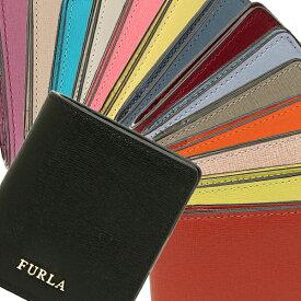 【52時間限定ポイント10倍】フルラ 折財布 レディース バビロン FURLA PR74 B30