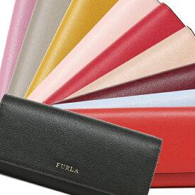 【48時間限定ポイント5倍】フルラ バビロン 長財布 レディース FURLA PS12 B30