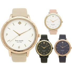 【4時間限定ポイント10倍】【返品OK】ケイトスペード 腕時計 レディース KATE SPADE 38MM