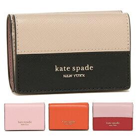 【返品OK】ケイトスペード 三つ折り財布 スペンサー ミニ財布 レディース KATE SPADE PWRU7854