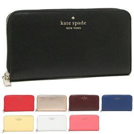 ケイトスペード 財布 アウトレット 長財布 レディース KATE SPADE WLR00130 【返品OK】