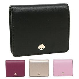 【返品OK】ケイトスペード アウトレット 二つ折り財布 ナディア ミニ財布 レディース KATE SPADE WLRU5595