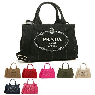 Prada tote bag shoulder bag Lady's PRADA 1BG439 ZKI