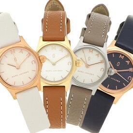 【4時間限定ポイント10倍】【返品OK】マークジェイコブス 腕時計 レディース MARC JACOBS HENRY ヘンリー 20MM