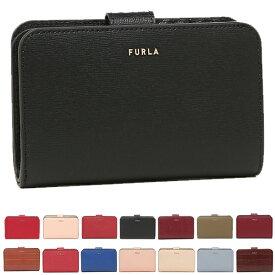【返品OK】フルラ 二つ折り財布 バビロン Mサイズ レディース FURLA PR85 PCX9UNO B30000 KO0000