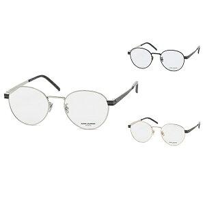 【ポイント20倍 6/17〜6/30】【返品OK】サンローランパリ 眼鏡フレーム アイウェア メンズ レディース 52サイズ メンズ レディース ユニセックス SAINT LAURENT PARIS SLM63