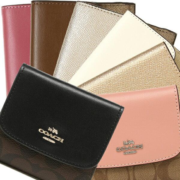 コーチ 財布 アウトレット COACH F87589 シグネチャー スモール ウォレット 二つ折り財布