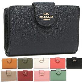 【29時間限定ポイント10倍】【返品OK】コーチ アウトレット 二つ折り財布 レディース COACH F6390