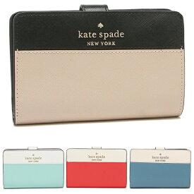 ケイトスペード 財布 アウトレット 二つ折り財布 ステイシー レディース KATE SPADE wlr00124 【返品OK】