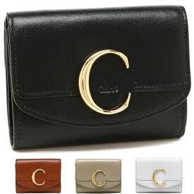 【4時間限定ポイント10倍】【返品OK】クロエ 三つ折り財布 クロエシー レディース CHLOE CHC19WP088A37